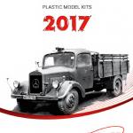 Κατάλογος ICM 2017