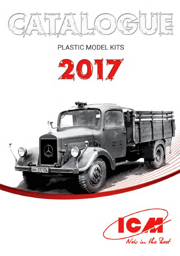 ICM Catalog
