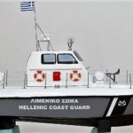 Hellenic Coast Guard ΛΣ-601 scratch built