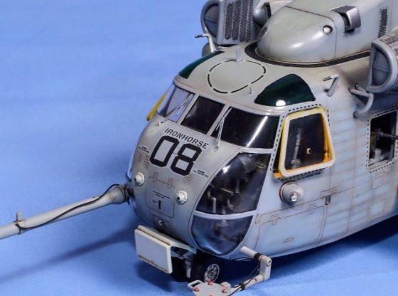 CH-53ESea Stallion