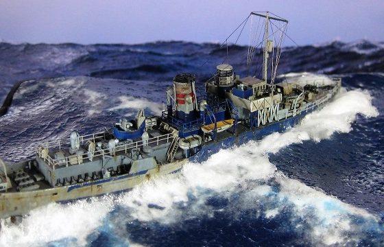 HMS Spiraea